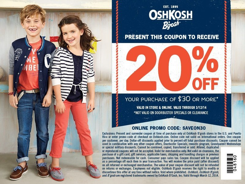 SP14 Mom Blog Coupon
