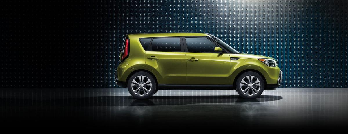 What makes the Kia Soul Cool